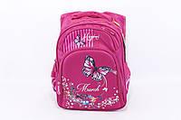 """Детский школьный рюкзак """"Miqini 6680"""", фото 1"""