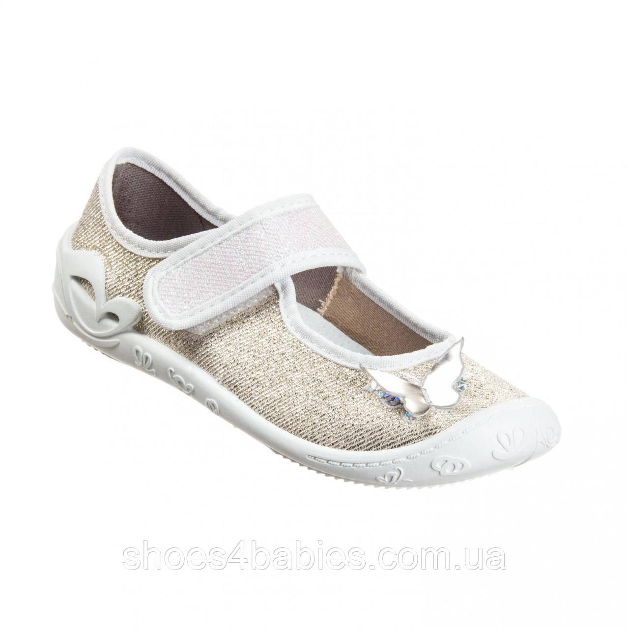 Детские текстильные туфли для девочки р.26 - 31 TM 3F Польша золото