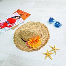 Шляпа коричневая оранжевый цветок 502-06-2, фото 3
