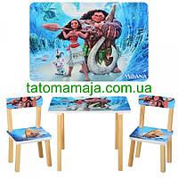 Столик со стульчиками детский 501-45