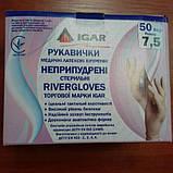 Рукавички хірургічні латексні без пудри стерильні RiverGLOVES, фото 2