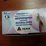 Рукавички хірургічні латексні без пудри стерильні RiverGLOVES, фото 3
