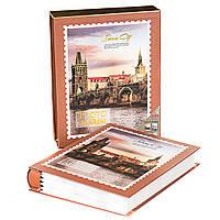 """Фотоальбом с чехлом """"Прага"""" 200 фото 13х18см. хороший подарочный вариант"""