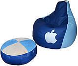 Безкаркасне крісло м'яке мішок груша-пуф з вишивкою, фото 2
