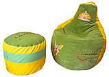 Безкаркасне крісло м'яке мішок груша-пуф з вишивкою, фото 4