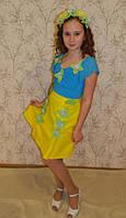 Карнавальный  костюм Цветущая Украина для девочки продажа, прокат