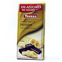 """Черный шоколад с бананом """"Torras"""""""
