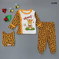 """Набор на выписку """"Жирафик"""" для малыша, 3 предмета. 0-3 мес, фото 1"""