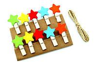 Набор разноцветных декоративных прищепок Звездочка 10шт