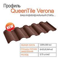 Композитная черепица QueenTile Verona Coffee, фото 1