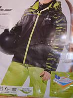 Комплект лыжный термо зимний: куртка и комбинезон 122-128 рост. Германия
