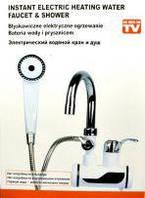 Электрический водонагреватель Delimano кран с душем,бойлер с подогревом