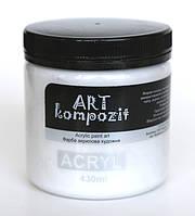 Краска акриловая художественная БЕЛИЛА ТИТАНОВЫЕ 430 мл Art Kompozit №018