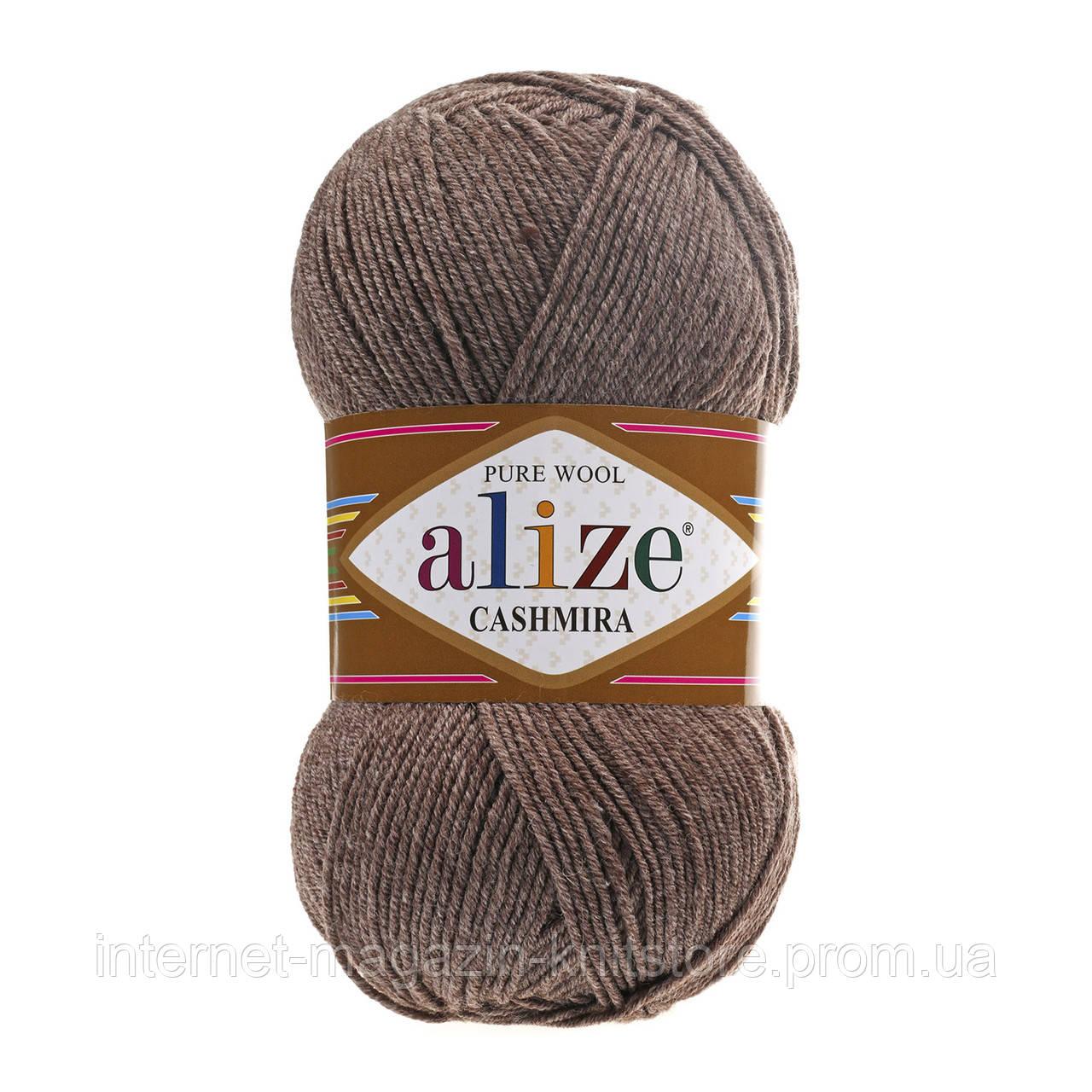 Пряжа Alize Cashmira светло-коричневый