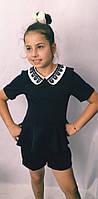 Костюм для девочки кофта и шорты