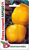 Перец сладкий Ларедо F1, 20шт