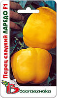 Семена перца сладкий Лоредо F1