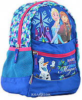 Рюкзак детский K-20 Frozen 1 Вересня 29*22*15.5