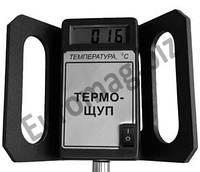 Термощуп / Термоштанга для зерна