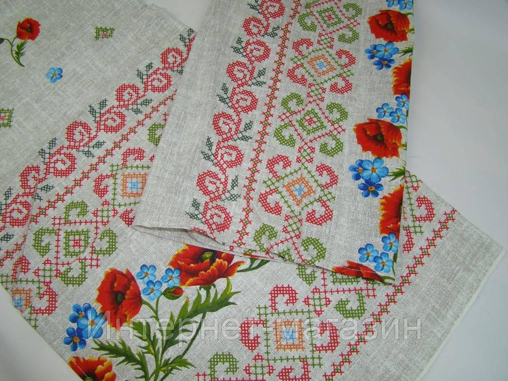 Кухонное полотенце (35х76 см) код 0141