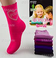Дитячі пухові шкарпеточки с камінчиками Roza 3569 8-10. В упаковці 12 пар c118621bee18a