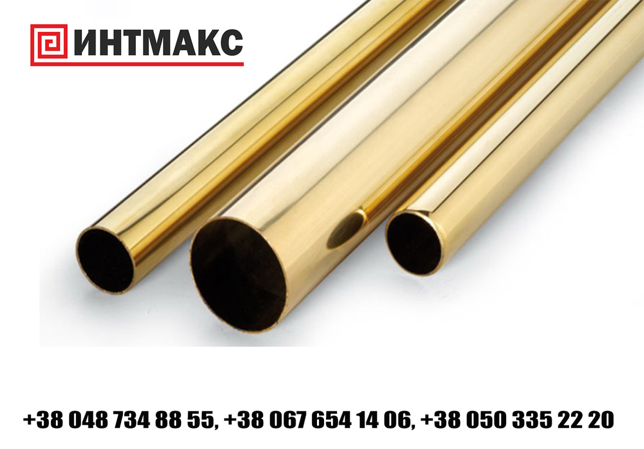 Трубка латунь Л63М 30*1,0 мм