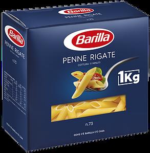 Макарони BARILLA 73 PENNE RIGATE пера, 1кг, 15 шт/ящ