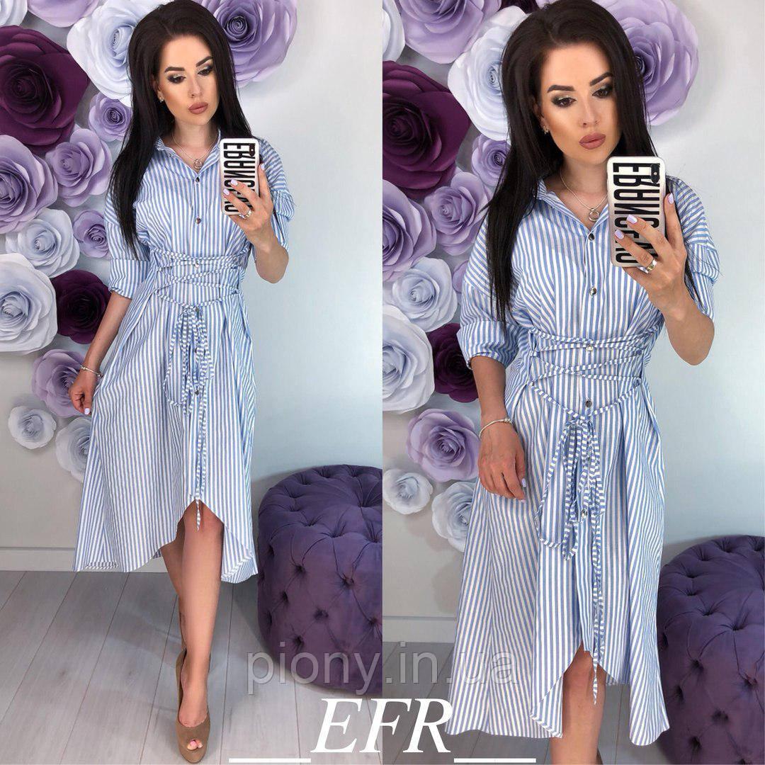 5afbeddb850 Женское летнее платье-халат удлиненное сзади  продажа