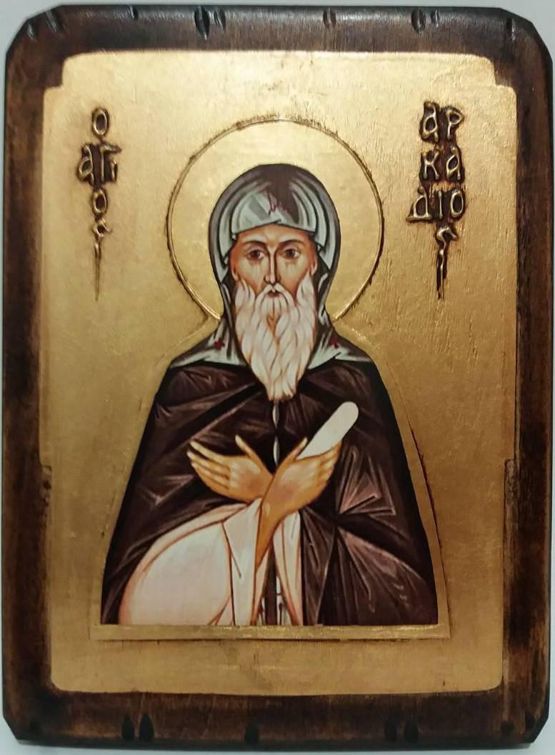 Икона Святой Аркадий