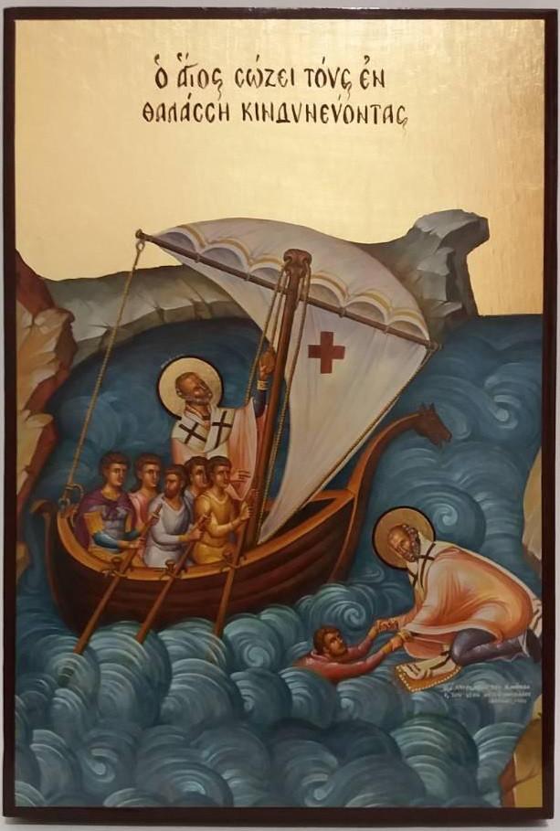 Икона Святой Николай Рука Помощи