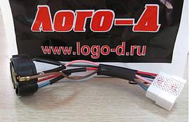 Группа контактная замка зажигания ГАЗ 3302, 7 конт.