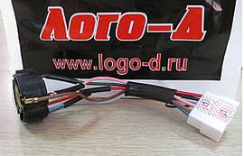 Группа контактная замка зажигания ГАЗ 3302, 5 конт.