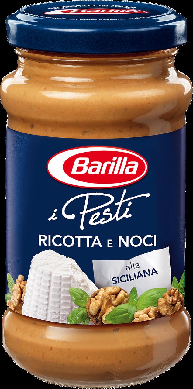 Соус Pesto BARILLA Ricotta e Noci alla Siciliana, 190г, 12шт/ящ