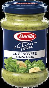 Соус Pesto BARILLA alla Genovese senza Aglio, 190г, 12шт/ящ