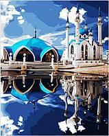 """Раскраска по номерам для взрослых и детей """"Мечеть Кул-Шариф"""", 40х50 см, Без Коробки"""