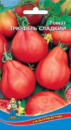 Семена помидоров томат Трюфель Сладкий