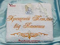 Именное махровое полотенце для крестной станет эксклюзивным подарком