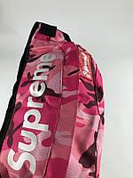 Сумка на пояс Бананка Supreme - Хаки розовый