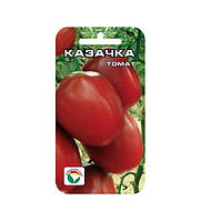 Семена помидоров томат Казачка