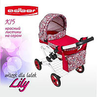 302 Лялькова коляска LILY TM Adbor (К15, червоний, листочки на сірому)