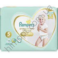 Подгузники трусики Pampers Premium Care Pants Junior 5 (12-17 кг), 34 шт