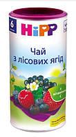 HiPP «Чай из лесных ягод», 200 гр (3905)