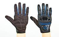 Мотоперчатки текстильные с закрытыми пальцами и протектором SCOYCO MС24-BKB, фото 1