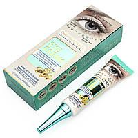 Крем вокруг глаз Wokali Anti-Wrinkles Eye Cream (зеленый)