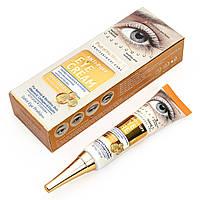 Крем вокруг глаз Wokali Anti - Puff Eye Cream (золотой)