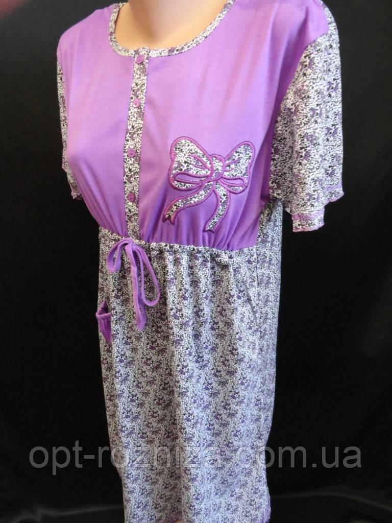 Красивые ночнушки с коротким рукавом для женщин.
