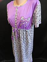 Красивые ночнушки с коротким рукавом для женщин., фото 1