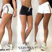 Женские летние короткие шорты на шнурке, двунитка, 42-44,44-46, чёрный, белый, меланж, фото 1