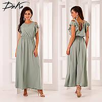 Платье длинное летние 41041