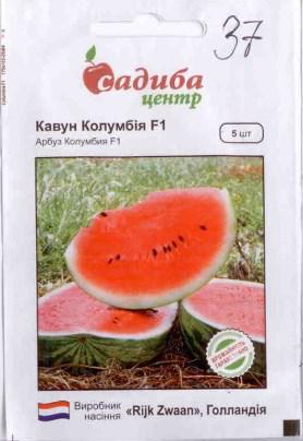 Семена арбуза Колумбия F1